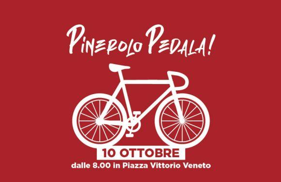 Pinerolo Pedala Domenica 10 Ottobre!